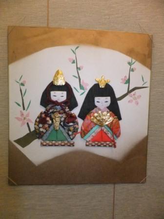 2012_02290032.jpg