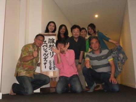 2012_03030191.jpg