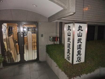 2012_03220121.jpg