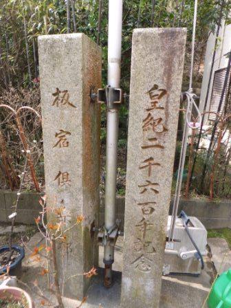 2012_03260016.jpg