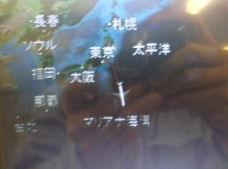 2012_03260125.jpg