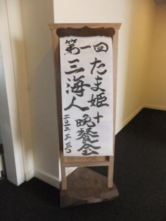 2012_03300030.jpg