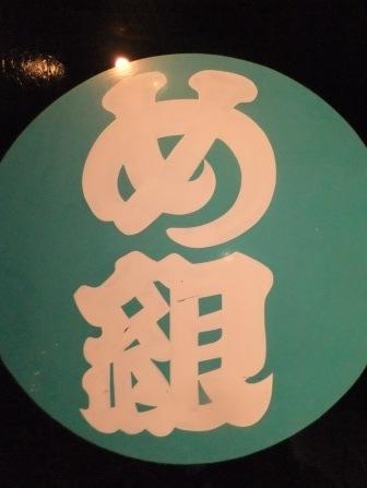 2012_04030105.jpg