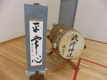 2012_04060081.jpg