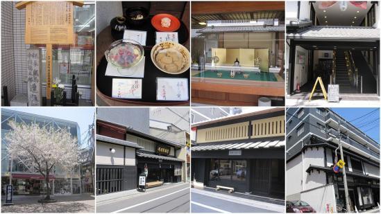s-2011-04-13 二条城と京都御苑1