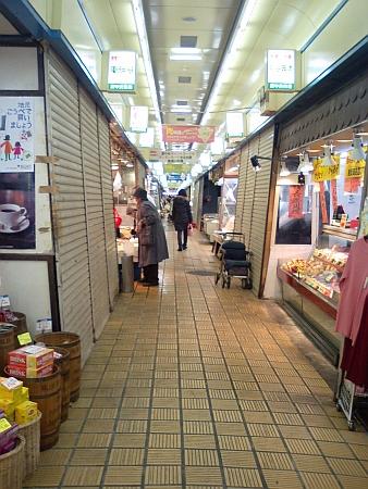 灘中央市場