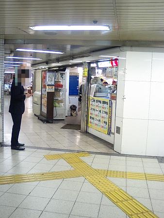 餃子の王将、西梅田店