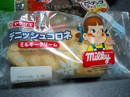 ペコちゃんのパッケージで買いました。