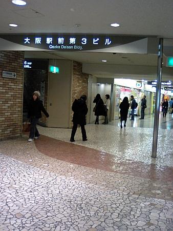 大阪駅前ビルは奥が深い