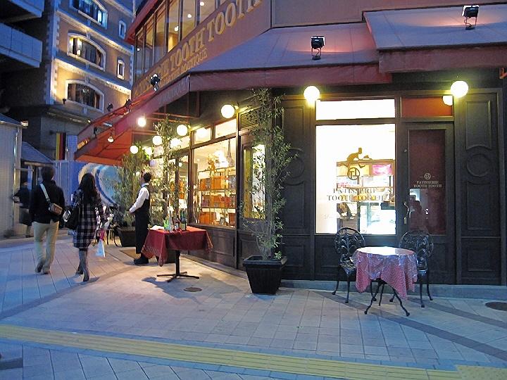 三宮オープンミュージックカフェvol.2