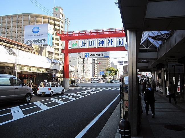 長田散策と「遠くへ行きたい」(^^)v