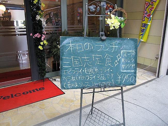 下町ツアー3 新長田一番街→大正筋(*^_^*)