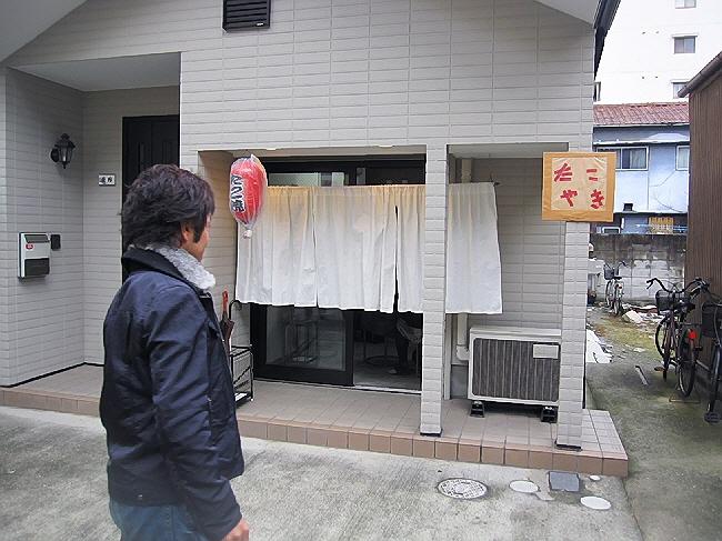 第5回下町こなもんツアー(^u^)