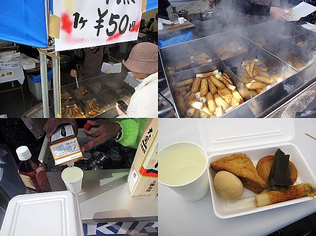 食肉まつり 2010♪@西部市場