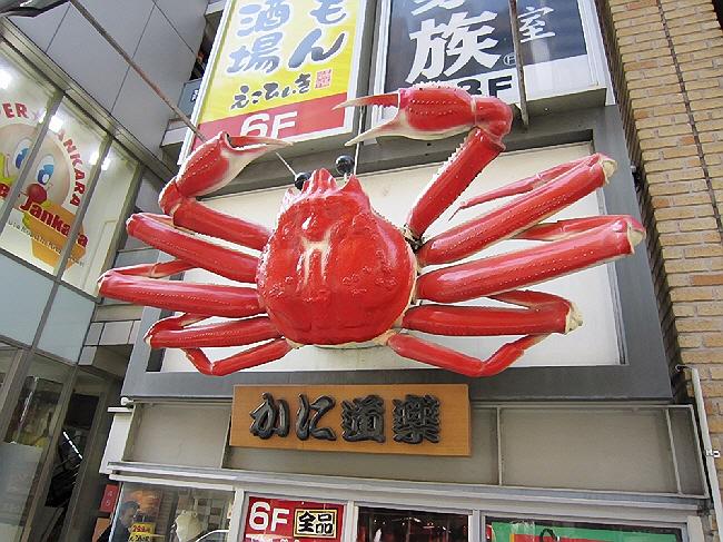 忘年会@かに道楽三ノ宮店!(^^)!