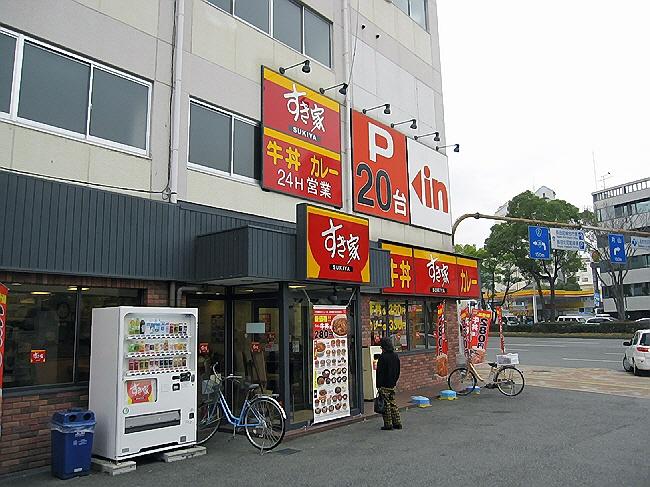すき家長田店で、、