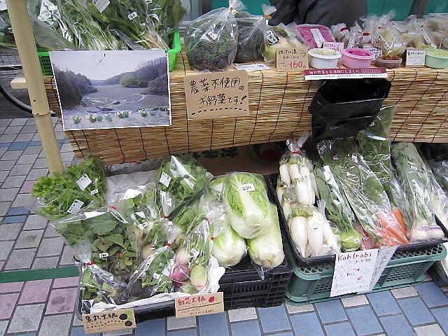 ファーマーズマーケット「まち×むら縁日 in水道筋商店街」♪