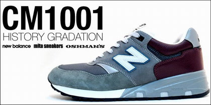 New Balance CM1001 / History Graduation