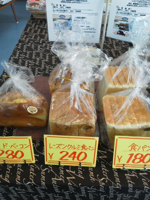 20110210150208食パン