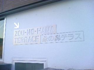 20100112234644