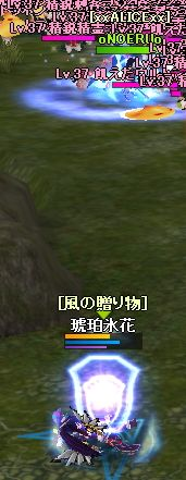 2011-2-26 9_30_21