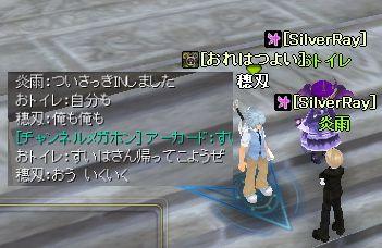 2013-2-24 19_37_0