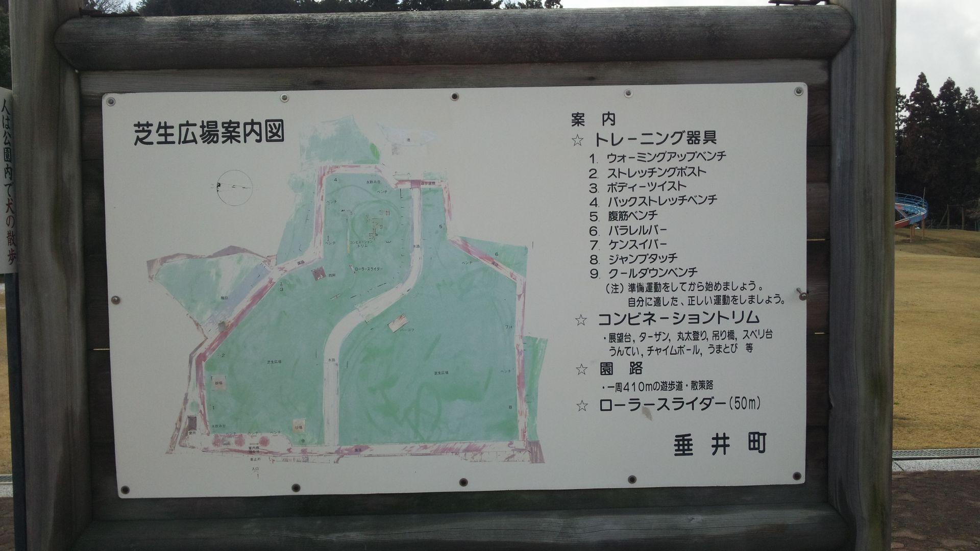 asakuraundo16.jpg