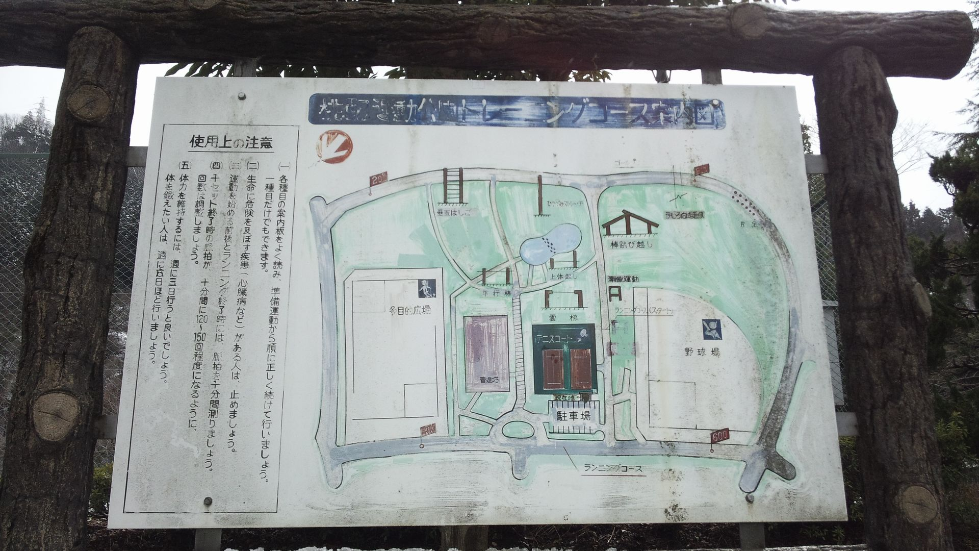 momokubari04.jpg