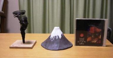 竜巻と富士山