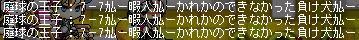 Maple091129_220118.jpg