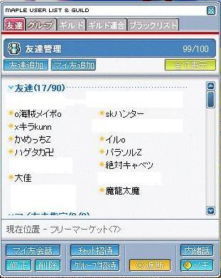 Maple100328_162014.jpg