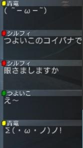 WS000329.jpg