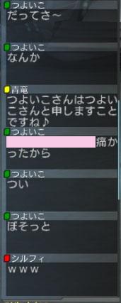 WS000334.jpg