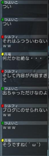 WS000335.jpg