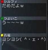 WS000337.jpg