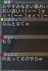 WS000563.jpg