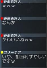 WS000680.jpg