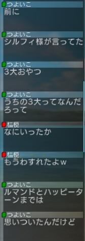 WS000752.jpg