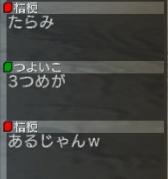 WS000753.jpg