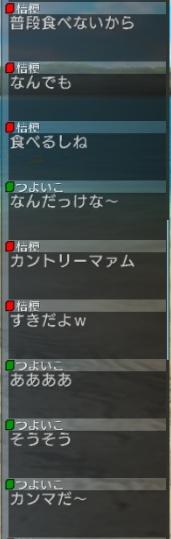 WS000755.jpg