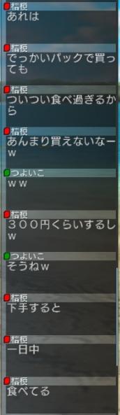 WS000756.jpg