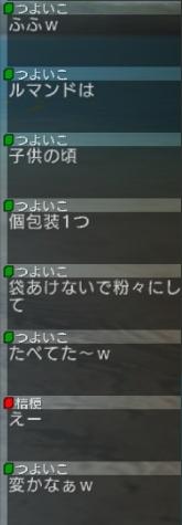 WS000758.jpg