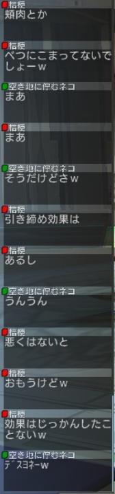 WS000799.jpg
