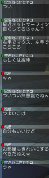 WS000800.jpg