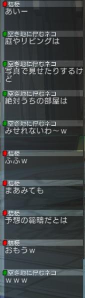 WS000802.jpg