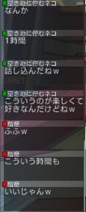 WS000804.jpg