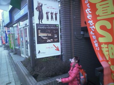 20101230IMG_0003.jpg