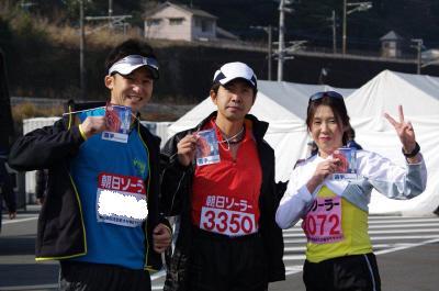 20110206rikiIMG_0004a.jpg