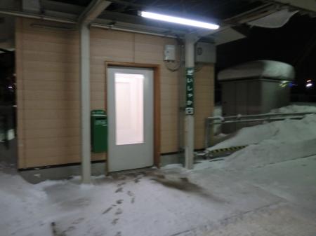 20111224IMG_0069.jpg