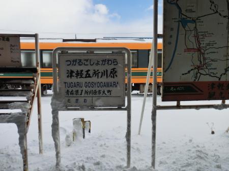20111225IMG_0087.jpg